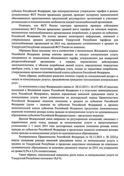 1920 X 2716 575.6 Kb 1920 X 2716 404.7 Kb Дом Кунгурцева,5.