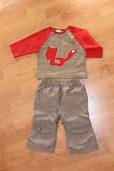 1920 X 2880 283.7 Kb Продажа одежды для детей.