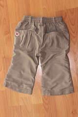 1920 X 2880 318.5 Kb Продажа одежды для детей.