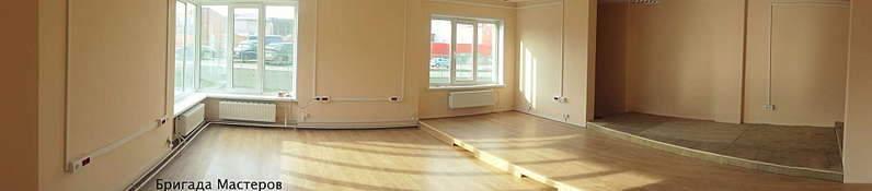 1920 X 422  63.7 Kb Внутренняя отделка квартир, коттеджей кл. 'А, В и С'. Опыт>10 лет. (+НОВОЕ ФОТО)
