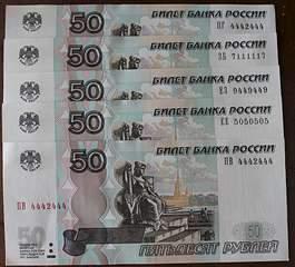 1920 X 1736 357.2 Kb Бонистика
