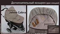 1050 X 600 99.3 Kb ТЮНИНГ детских колясок и санок, стульчиков для кормления. НОВИНКА Матрасик-медвежонок