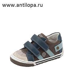 350 X 350 29.8 Kb 'СТРЕКОЗА' -Мужские и женские джинсы, платья, Обувь для взрослых и детей.