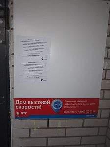 1200 X 1600 180.2 Kb А-10. ул. И.Закирова, д. 16.