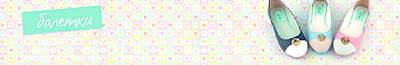 812 X 132 859.2 Kb 812 X 132 866.3 Kb 812 X 132 854.0 Kb 812 X 132 862.0 Kb 812 X 132 879.7 Kb Обувь с стиле Романтический Винтаж