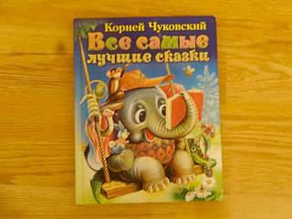 1920 X 1440 228.9 Kb Продажа игрушек, предметов обихода, мебели, спорттов.