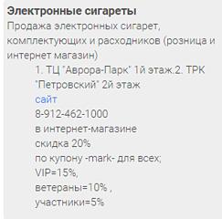 317 X 313 19.0 Kb Дисконтная программа izhevsk.ru - 'ШТУКА'