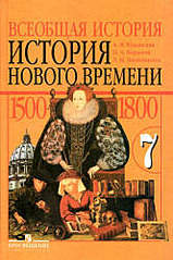 166 X 250  15.1 Kb Учебники купля-продажа