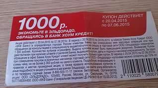 1920 X 1079 255.7 Kb 1920 X 1079 206.7 Kb Дисконтные карты