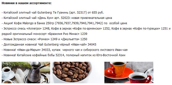 708 x 351 У САМОВАРА...чай, кофе, сладости, варенье, сиропы, турки..сбор 20// 19 ждем