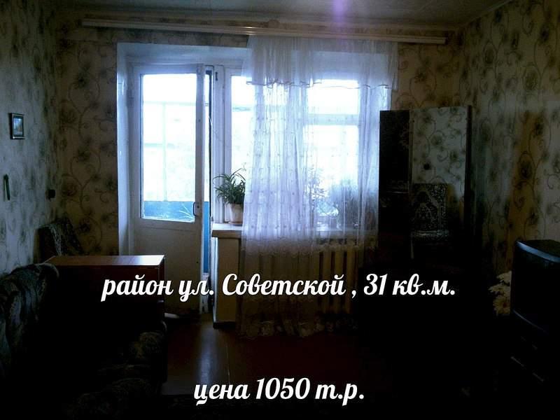 1280 X 960 189.0 Kb Объявления. Недвижимость. Купля-продажа-аренда и прочее