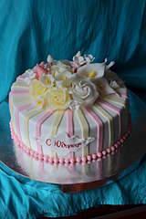 1920 X 2880 367.9 Kb Свадебный торт!
