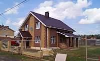 1920 X 1165 241.9 Kb 1920 X 1165 224.7 Kb 1920 X 1165 249.6 Kb Кому вы заказывали проект дома?