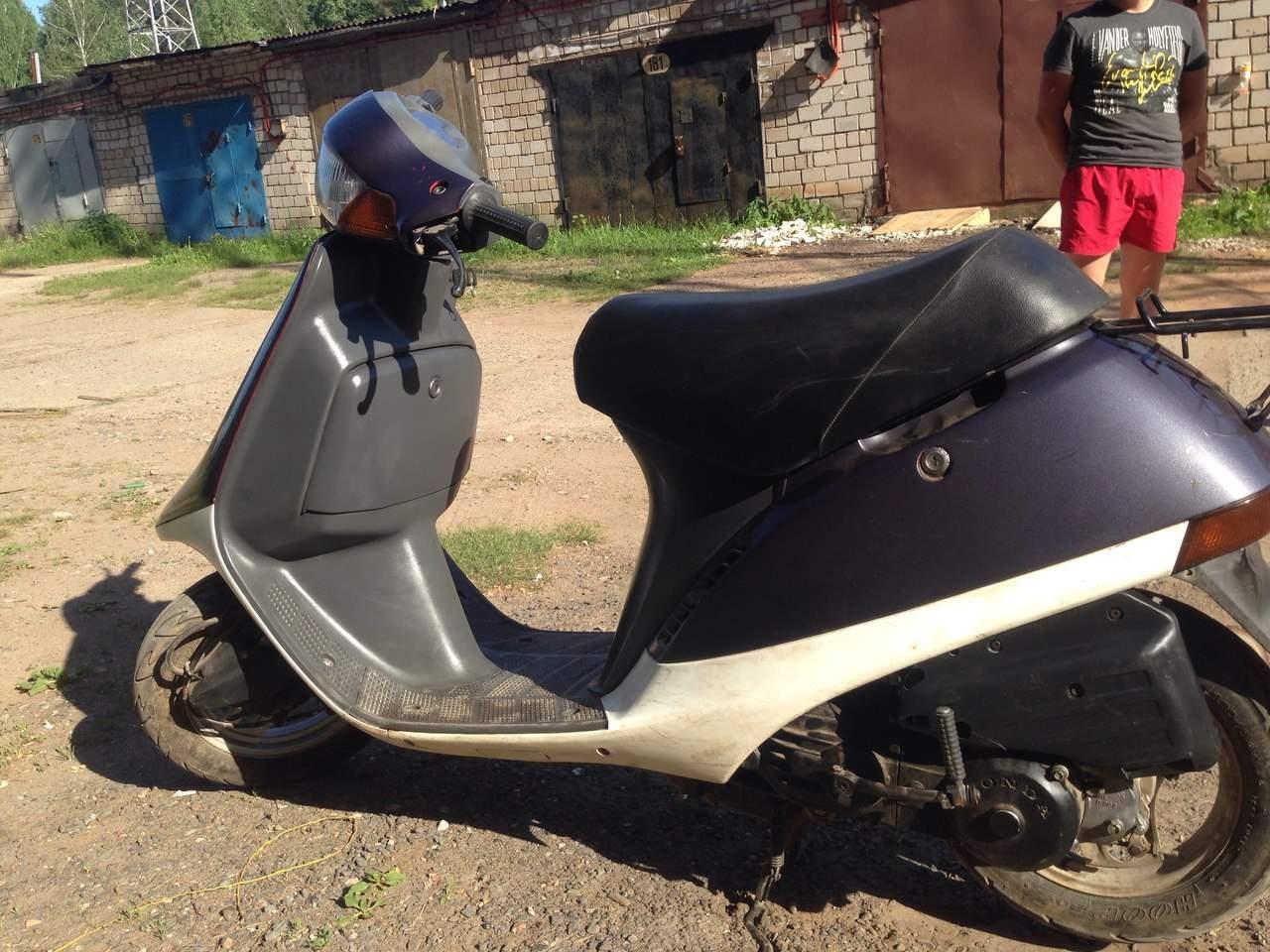 Магазин Скутер Сити - продажа китайских скутеров в ...