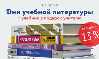 551 X 331 450.3 Kb Лабиринт.ру. Вопросы и ответы.