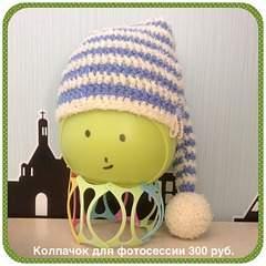 1800 X 1800 562.8 Kb Вещи ручной работы_В наличии пинетки-носочки с косами для малышей и малышек!