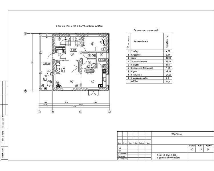 1600 X 1280 172.4 Kb Проектирование Вашего будущего дома