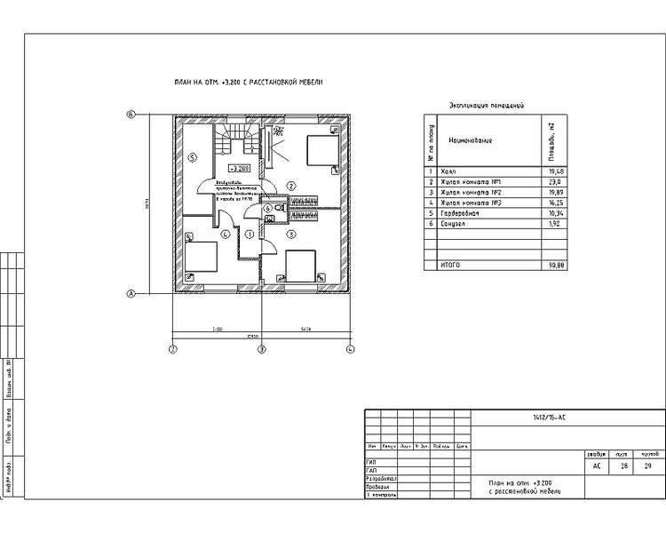 1600 X 1280 156.2 Kb 1600 X 1280 172.4 Kb Проектирование Вашего будущего дома