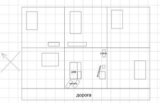 1018 X 658 26.6 Kb архитектурный линч вашего дома