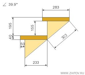 296 x 262 433 X 634 21.1 Kb лестницы стальные- проектирование и изготовление