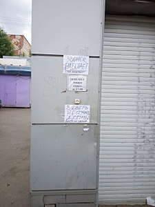 1920 X 2560 279.0 Kb магазины вкусный дом, какие они ?