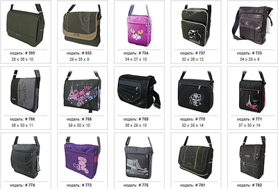 671 X 455 230.9 Kb 673 X 476 225.1 Kb СТЕЛЗ сумки, рюкзаки, для фитнеса, молодежные и прочие РАСПРОДАЖА - Собираем!