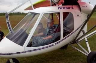 320 x 213 Авиационный клуб 'Роза ветров'