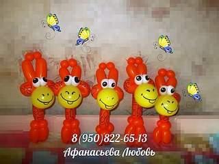 604 X 453 59.0 Kb 604 X 403 55.9 Kb 403 X 604 55.5 Kb 453 X 604 70.8 Kb 453 X 604 63.2 Kb РАДУГА ШАРОВ *подарки из воздушных шариков*