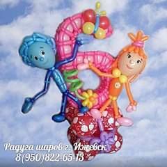 526 X 526 52.1 Kb 372 X 604 56.9 Kb 462 X 604 53.1 Kb РАДУГА ШАРОВ *подарки из воздушных шариков*