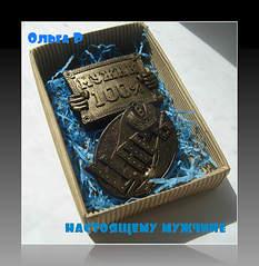 1815 X 1862 302.0 Kb МЫЛО РУЧНОЙ РАБОТЫ*подарки на ПРАЗДНИКИ. мыло на СВАДЬБУ..МАСТЕР-КЛАССЫ по мылу)