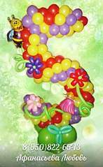 372 X 604 56.9 Kb РАДУГА ШАРОВ *подарки из воздушных шариков*