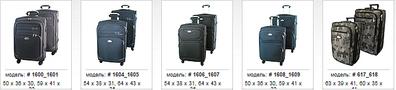 673 X 153 76.4 Kb 401 X 159 40.9 Kb СТЕЛЗ сумки, рюкзаки, д/фитнеса, молодежные, дорожные РАСПРОДАЖА - Собираем Набрали 20%