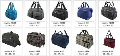 672 X 314 164.9 Kb СТЕЛЗ сумки, рюкзаки, д/фитнеса, молодежные, дорожные РАСПРОДАЖА - Собираем Набрали 20%