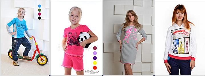 720 x 268 Текстиль + домашка+ ткани = цены супер