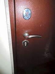 1080 X 1440 205.4 Kb Где заказать стальную дверь?