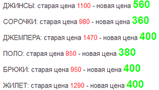 356 X 203 12.0 Kb 200 x 160 ПИАР.