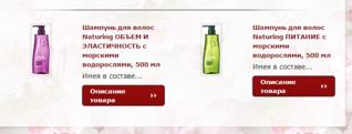 723 X 275 180.7 Kb 727 X 459 296.6 Kb Ке*ра*Си*С-качество из Кореи, для волос, дома и тела. В ЗАТЕЕ С 25 06