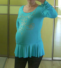 1084 X 1224 154.6 Kb Продажа одежды для беременных б/у
