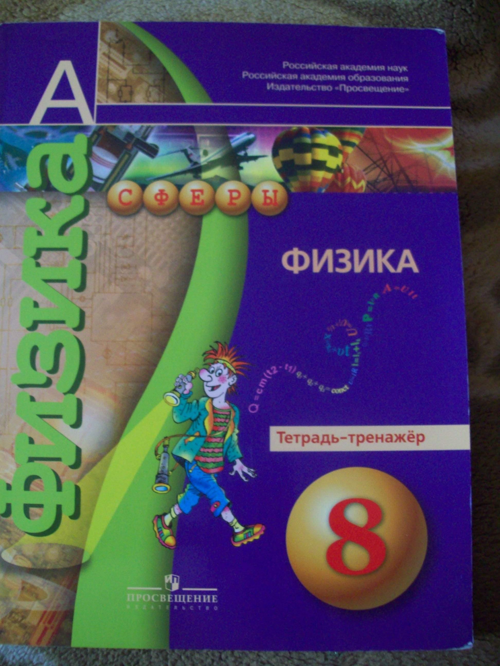 кучменко г учебник биология м в класс в с константинов в 7 гдз бабенко