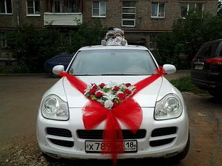 2048 X 1536 299.0 Kb Выездная регистрация свадьбы в Ижевске