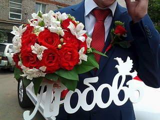2048 X 1536 310.0 Kb 2048 X 1536 299.0 Kb Выездная регистрация свадьбы в Ижевске