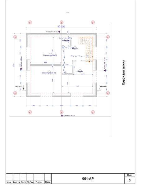 1920 X 2519 161.2 Kb Чёрный список строительных организаций и заказчиков.