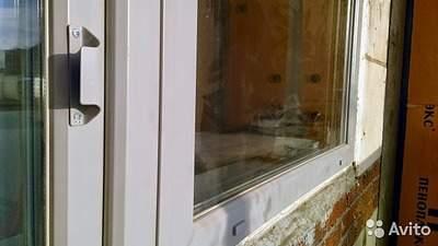 Авито бу окно пластиковое екатеринбург частные объявления подать объявление о работе пермь в газету
