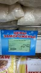 1456 X 2592 282.6 Kb Обсуждение цен на сахар