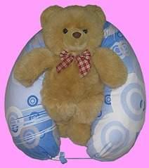 709 X 802 494.5 Kb 709 X 321 231.7 Kb подушки для беременных, для кормления. СКИДКИ к 8 Марта!