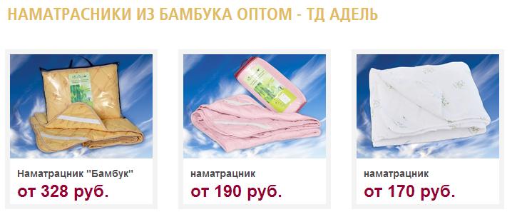 732 x 297 713 x 313 Текстиль + домашка+ ткани = цены супер... стоп 15.07.