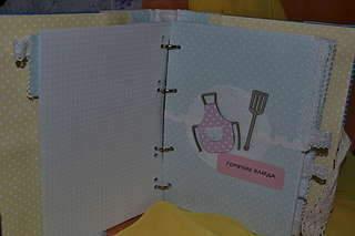 1920 X 1280 176.9 Kb 1920 X 1280 192.9 Kb 1920 X 2880 638.1 Kb Детские, свадебные, тематические альбомы, блокноты, кулинарные книги и многое другое