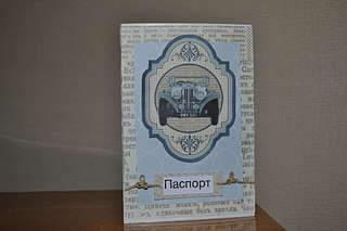 1920 X 1280 183.8 Kb 1920 X 1280 195.6 Kb 1920 X 1280 172.0 Kb Детские, свадебные, тематические альбомы, блокноты, кулинарные книги и многое другое