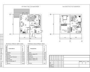1600 X 1280 197.3 Kb Проектирование Вашего будущего дома