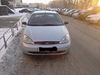 1280 X 960 262.8 Kb куплю авто до 300 тысяч